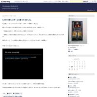 ウニモグボディのCR-01 - Sirokamo-Industry