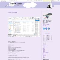 2020/01/17  ラベットラダオチアイ - 目覚めの酒、山男猫女