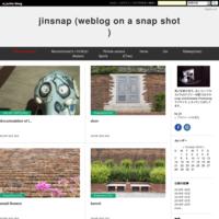 Revisit -From Haneda- - jinsnap (weblog on a snap shot) -origin-