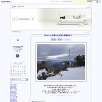 2018/07/21 避暑を兼ねて焼岳へ - ロコの山迷記-Ⅱ