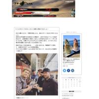 スキー場プロデュース - スキーヤー GAK