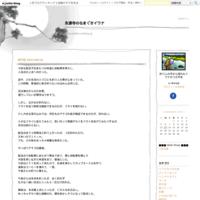 集塵(電動工具のダストポートの口径変更) - 永源寺のなまぐさイワナ