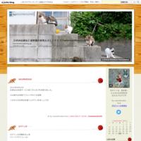 回復   vol.1030 - 【USA巨商伝】招き猫のあきんどLIFE【TheGreatMaerchant】