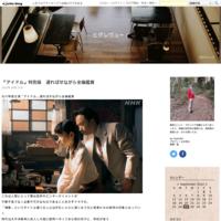 奇想の系譜と東寺立体曼荼羅 - ヒゲレヴュー!