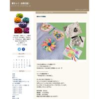 11月24日(日)長崎WS第2段です!! - 葉ちっく☆店長日記☆