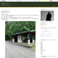 アメリカの農薬判決 - 福田セイジコード