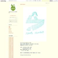 森岡書店にてイベント - MARKTE DIARY