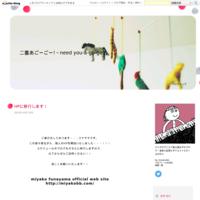 BBミュージックアカデミーセッション会のお知らせ☆ - 二重あごーごー!~need you-a-go-go~
