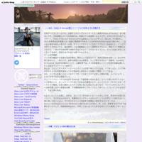 Win10:Win10PCをWiFi親機化して、インターネット接続をより広範囲に使えるように・・・ - Ookami@FFXI試練鯖