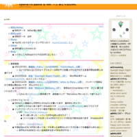 今日のIRC2020新春SP:This is Internet - hyuria rit pallfa @ ver. 7.1 あと今日のIRC