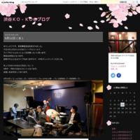 3月22日(水) - 渋谷KO-KOのブログ