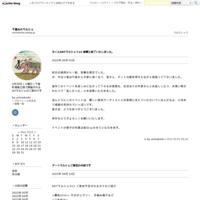 アートフリマ、ステージタイムテーブル - アート・フリーマーケット・イン・千倉