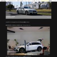 BMWi3の初期印象とホンダe & プジョーe208に試乗 - お気楽亭主の車道楽