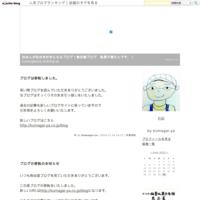 ブログは移転しました。 - 仙台人が仙台を好きになるブログ(熊谷屋ブログ 駄菓子屋さんです。)