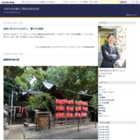 消費税率について(工事中のお客様向けのご案内) - 大和にある青木工務店社長の日記