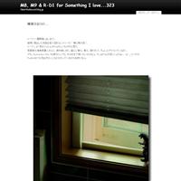 木染月日記(4)... - M8, M9 & R-D1  for Something I love...323