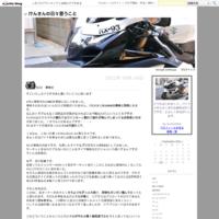 6/8筑波サーキット覆面パトカー - けんさんの日々思うこと