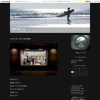 2018年11月4日(日)光る海 - 南横浜 潮風3丁目