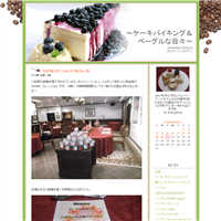 串家物語イオンモール甲府店 - C&B ~ケーキバイキング&ベーグルな日々~