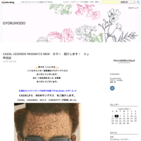 YELLOWS PLUS NEWフレーム【ROLF】ご紹介します!by甲府店 - GYOKUHODO