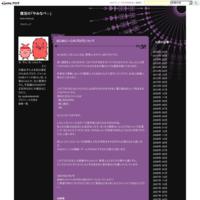 はじめに~このブログについて - 復活の「やみなべ☆」