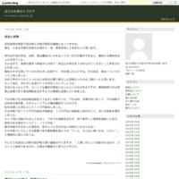 人工知能について - 近江のお梅さんブログ