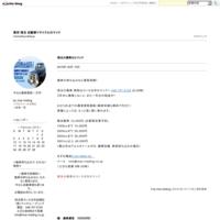 埼玉の廃車ならマック - 東京 埼玉 自動車リサイクルのマック
