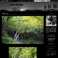 ブログ引越しのお知らせ - 吉備の国ダム巡り