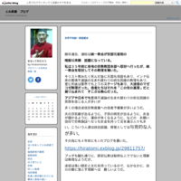 元東芝原子力格納容器設計者の 後藤政志博士。 - とみ新蔵 ブログ