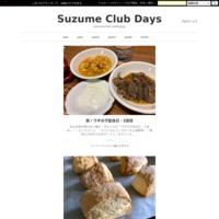 発売日まであと2日‥ - Suzume Club Days