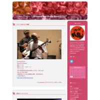 ピンキリ人生劇場 - 「わし、ワッシー !」Wouassi and Roots Bandのブログ