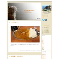 屈辱の敗戦m(。≧Д≦... - えどかめ日記2006~