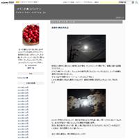 目黒川、いつものコースでお花見帰り道 - マイニチ★コバッケン