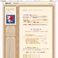 """「台風19号」の影響で、大会の《中止・延期》のお知らせ - 応援します! """"コリナス"""""""