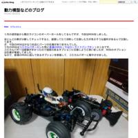 TT-02XV脚の走行動画 - 動力模型などのブログ