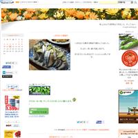 なんちゃって北京ダック - 地上50mでも野菜はできました、そして3mへ