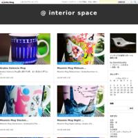 Arabia valencia mug cup - @ interior space