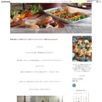 ブログを、引っ越しします。 - 神戸カフェスタイルのパン教室 baking@tete