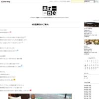 ♪オリジナリティあふれるデスク♪ - 名古屋・大須インテリアショップarneのブログ