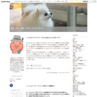 産業ときめきフェア江戸川 - 健康、お酒、陶芸、ゴルフ、インターネット