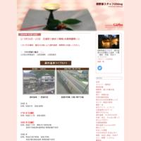 /// 日々是好日 ///2019.10.10放送分 - 朝野家スタッフのblog