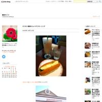 元祖有名駅弁と全国うまいもの大会たかべんの上州の朝がゆ - 東京ライフ