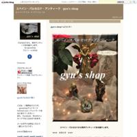 男性衣類 - スペイン・バルセロナ・アンティーク gyu's shop