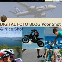 2020全日本モトクロス選手権関東大会 - DIGITAL FOTO BLOG Poor Shot & Nice Shot