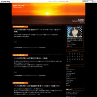 興津さん面白い - MMA ISLAND
