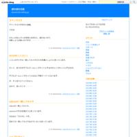 かゆみ - ぼのぼの日記
