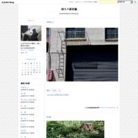 唐突 - 四十八茶百鼠(1)