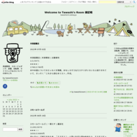 Bread & Butter1~10 - Welcome to Tawashi's Room 雑記帳