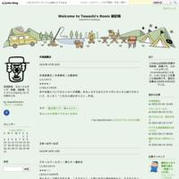 「これまで通りの努力をしても、私たちは現状を維持できない」んだね - Welcome to Tawashi's Room 雑記帳