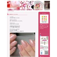 リメンバー・ミー - 札幌駅近くのジェルネイルサロン☆nailedit:ネイルエディット